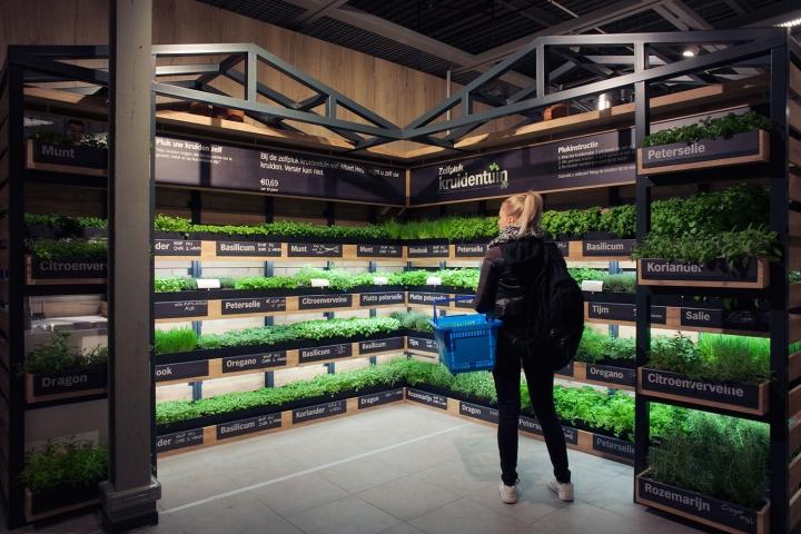 Τώρα τα λαχανικά συλλέγονται μέσα στασουπερμάρκετ!