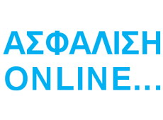 online-asfalisi-logo